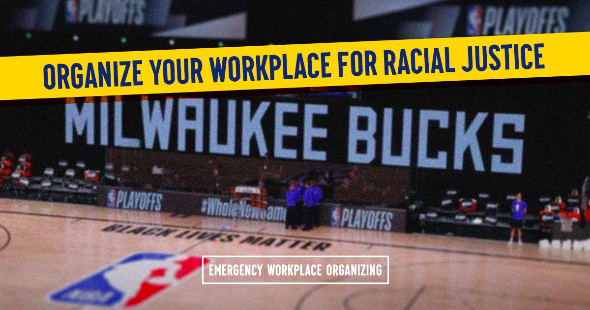 Milwaukee Bucks basketball court