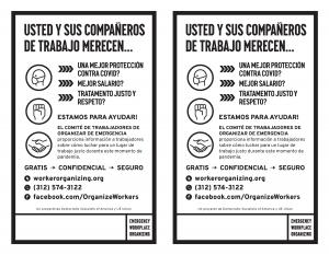 EWOC half-sheet in Spanish