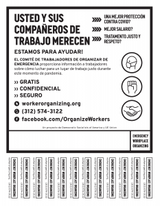 EWOC tear-off sheet in Spanish